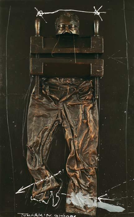 Igael Tumarkin, Mixed Media on Wood, 160x100 cm, 25.000$