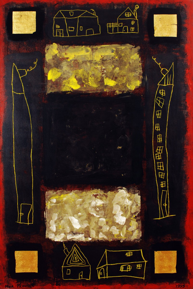 Meir Pichhadze, Untitled, 1995, Oil on canvas, 181x121 cm